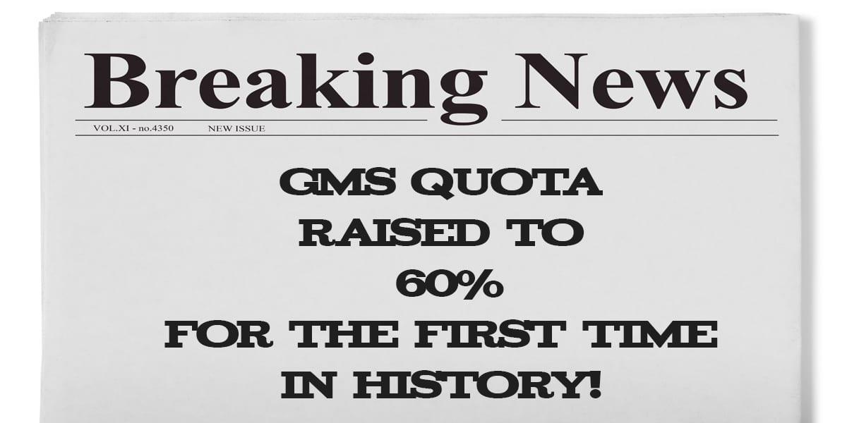 GMS Quota